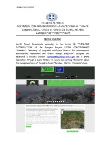 press-release-web-page-xanthis-forest