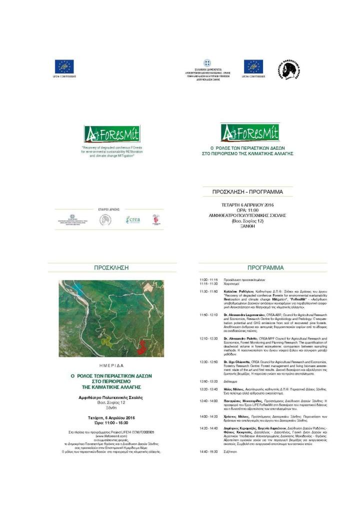 programma conferenza